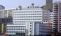 울산 동강병원 코로나 집단감염…시설 일부 동일집단 격리