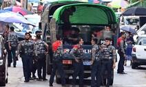 [미얀마 편지⑧] 미얀마 군부도 임시정부도, 시민들 희생 애도하지 않는다