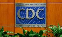 혈전 논란 '얀센' 백신, 미 CDC 자문기구 '사용 여부 결정' 연기