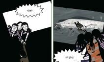 '파란 바지 의인'이 살아가는 세월호의 오늘