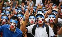 """박종철기념사업회 """"미얀마 시위 청년지도자 '왜 모 나잉' 석방하라"""""""