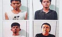 공포심 심으려…? 미얀마 청년들 고문당한 사진들 또 공개됐다
