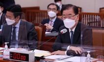 한국은 미국에서 코로나19 백신을 빌릴 수 있을까?