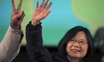 '독립' 목소리 커지는 대만…'무력통일' 위협하는 중국