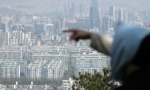 공시가격 민심 찻잔 속 태풍이었나…서울·제주 의견 제출 건수 작년보다 줄어