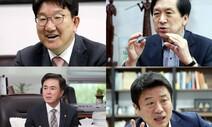 국민의힘 원내대표 선거 D-1…영남-비영남 구도에 숨은 세가지 변수