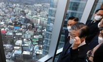 신규 택지 후보지역 발표 연기 왜?...투기근절 대책 100% 적용 포석