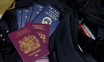 홍콩, '이동 자유 침해 우려' 이민법 개정안 통과