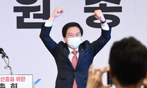 '영남 원내대표' 선택한 국민의힘…'수도권 당대표'에 힘 실리나
