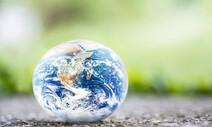탄소중립으로 가는 길, 소외되는 계층 없으려면?