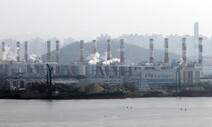 """'탈석탄 유보' 국민연금에 환경단체 """"첫 걸음도 못 떼"""" 쓴소리"""