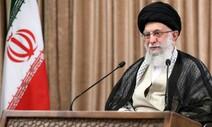 미국 수감자 들고, 미국 떠보는 이란