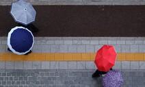 내일부터 전국에 많은 비 ☔…걱정 말아요, 어린이날 새벽에 그쳐요