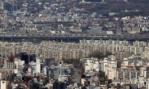 4월 누적 집값 상승률 지난해 2배…여당 '부동산 특위'가 변수?