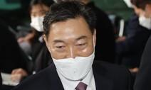 '독배' 든 김오수…검찰개혁 vs 조직안정 줄타기 '험로' 예상