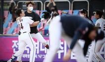 [김양희의 맛있는 야구] 감독님, 지금 '소통'하는 것 맞습니까?