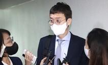 """김종인, '초선 당권 주자' 김웅에 40분 과외…""""더 세게 붙으라"""""""