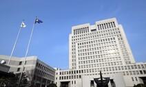 대법원, '원주 두 자녀 살해' 부모에 각각 징역 23년·6년형