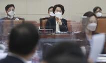 민주당, 임혜숙·박준영 어쩌나…'다 안고 갈 순 없다' 기류
