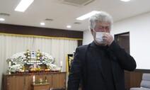 """평택항 청년 노동자 죽음에 정치권 애도…""""미안하고 미안하다"""""""