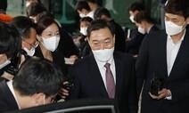 김오수, 법무법인서 8개월동안 월 2400만원 꼴 자문료 받아