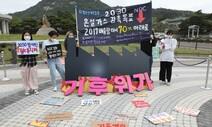 이대로 가다간…2030년 한국 '1인당 CO2 배출량' 주요국중 1위 될지도