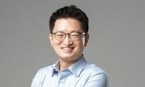 티몬, 전인천 CFO 신임대표로 선임