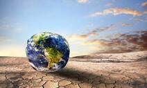 한국, 이대로면 10년 뒤 '1인당 온실가스 배출량' 세계 1위