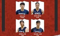 승준-동준 형제, 도쿄올림픽 '3대3 농구' 예선 국가대표로 선발