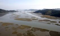 '한국의 갯벌' 세계유산 심사서 '반려' 권고…등재 빨간불