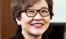 김영나 전 국립중앙박물관장 '자랑스런 박물관인상'