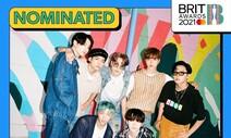 브릿 어워즈…BTS 수상은 못했지만, 엠비규어스댄스컴퍼니 등장