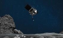 일본보단 늦었지만…미국도 첫 소행성 표본 갖고 지구로