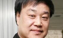 '한국영화 르네상스 이끈 제작자' 이춘연 대표 '영화인장'
