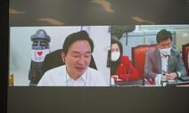 """""""젊은 의원들, 강경 보수와 선 긋고 치열하게 싸워야"""""""