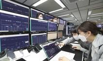 KT, '인공지능 미디어 플랫폼 관제 시스템' 국내 첫 상용화
