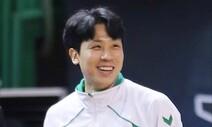 프로농구 DB 김태술, 14년 프로 마감