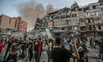 이-팔 교전, 유대-아랍계 충돌하는 '이스라엘 내전' 국면으로 번지나