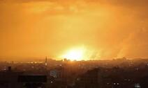 이스라엘, 지상군 투입 '확전'…팔레스타인 120여명 숨져