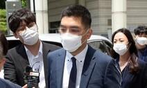 검찰, 이동재 전 채널A 기자에 징역 1년6개월 구형