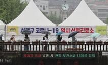 화이자 1차 접종 22일 재개…'인과성 불충분' 이상반응도 의료비 지원