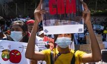 """""""군부가 날마다 쏴 죽여도…"""" 불복종 타오르는 미얀마의 5월"""