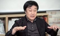 부산국제영화제 '한국영화공로상' 고 이춘연 대표