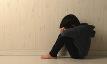 학대 알고도… 아무도 아이를 구하지 못했다