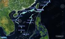 """중국 """"바이든의 미국, 남중국해 군사활동 40% 늘어"""""""