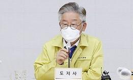 """부천 연쇄 확진에…경기도 """"사회적 거리두기 재강화 논의"""""""