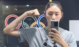 김연경, 11년 만에 V리그 복귀…연봉 3억5천만원