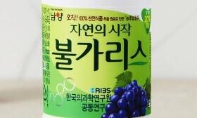 식약처, '불가리스 코로나19 마케팅' 남양유업 고발
