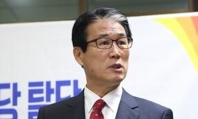 '공직선거법 위반' 권오을 전 의원, 징역형 집행유예 확정