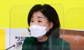 """심상정 """"장혜영 의원에게 굳건한 연대…국민들께 송구"""""""